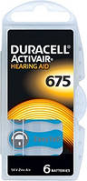 Батарейки для слуховых аппаратов Duracell 675, 6 шт.