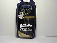 Станок для бритья мужской Gillette Fusion Proglide Gold (Жиллет станок + 2 картриджа)