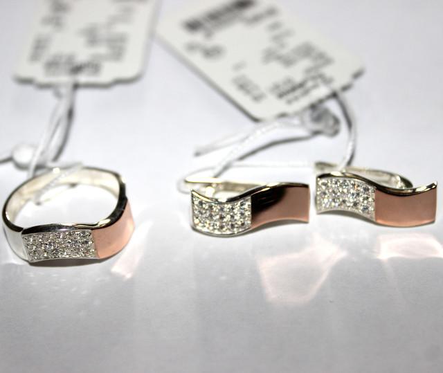 Комплекты серебряные с золотом