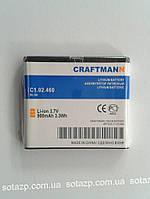 Аккумуляторная  батарея Craftmann к мобильному телефону Nokia ASHA 502 DUAL SIM   900mAh original type BL-5A
