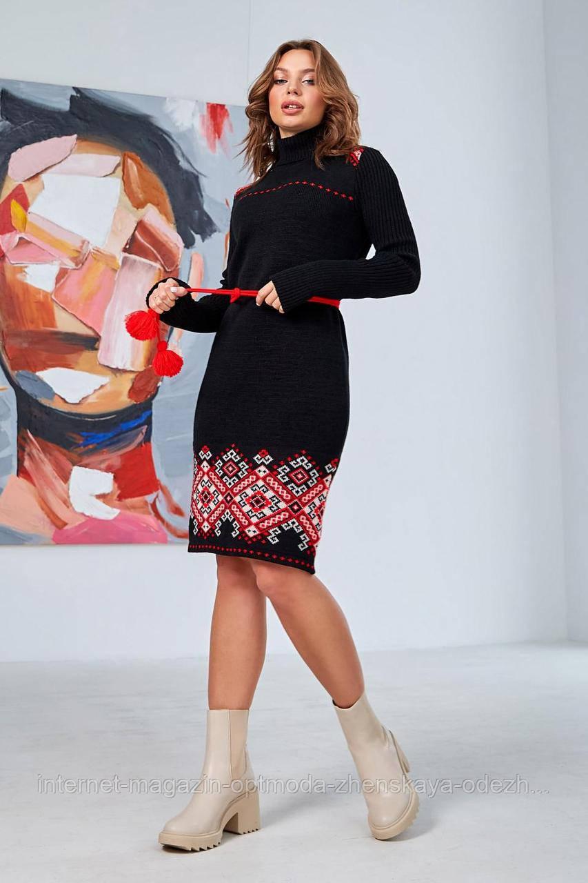 Вязаные платья -  оптом - 1071-гу - Стильное трикотажное теплое вязаное платье по колено