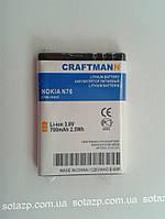 Аккумуляторная  батарея Craftmann  к мобильному телефону Nokia N76   700mAh original type BL-4B,  BL4B