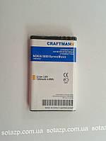 Аккумуляторная  батарея Craftmann  к мобильному телефону Nokia 5800 Xpress Music 1350mAh original type BL-5J