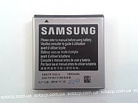 Аккумуляторная батарея original к мобильному телефону Samsung i9000 GALAXY S 1650 mAh (EB575152LU)