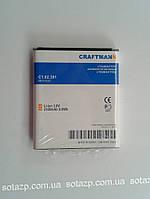 Аккумуляторная  батарея Craftmann к мобильному телефону Samsung GT-i9260 GALAXY PREMIER  (EB-L1L7LLU)