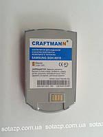 Аккумуляторная  батарея Craftmann к мобильному телефону Samsung SGH-X810   Silver  (BST5148WE)