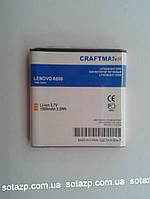 Аккумуляторная  батарея Craftmann к мобильному телефону  Lenovo A690 1500mAh original type BL194 (HB5N1)
