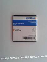Аккумуляторная  батарея Craftmann к мобильному телефону Sony LT26i  Xperia S 1500mAh original type BA800