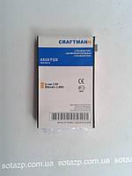 Аккумуляторная  батарея Craftmann к мобильному телефону ASUS P320  950mAh  (original type SBP-17)