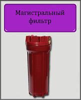"""Фильтр для воды колба 2Р HOT 10"""" 3/4"""" в комплекте картридж, ключ, крепление"""