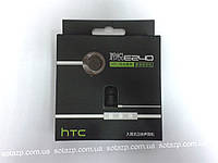 Гарнитура к мобильному телефону HTC вакуумная с  микрофоном и регулировкой громкости