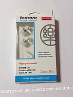 Гарнитура к мобильному телефону Lenovo  вакуумная с  микрофоном