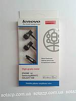 Гарнитура к мобильным телефонам Lenovo  (разъём 3,5mm) с микрофоном цвет-чёрный
