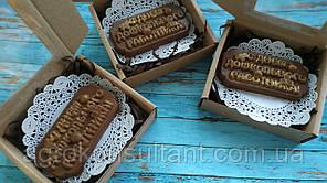 """Шоколадний набір """"З днем дошкільного працівника"""" 50 грам в упаковці"""