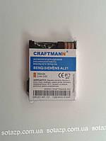 Аккумуляторная батарея Craftmann к мобильному телефону Benq-Siemens AL21 550mAh  original type EBA-110