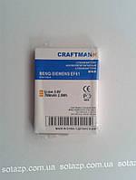 Аккумуляторная батарея Craftmann к мобильному телефону Benq-Siemens EF61 700mAh (стандартная энергоёмкость)