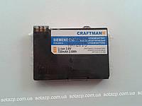 Аккумуляторная батарея Craftmann к мобильному телефону Siemens C55 720mAh  original type EBA-510