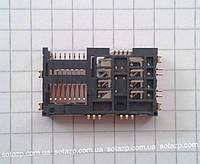 Коннектор SIM-карты для мобильного телефона China-phone universal, на две SIM-карты, тип 2