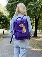 Рюкзак унісекс фіолетового кольору. Рюкзак стильний фіолетовий колір.