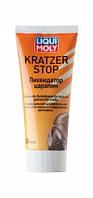 Ликвидатор царапин Kratzer Stop 0,2 л. (7649)