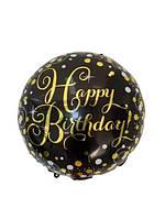 Фольгированный шар Happy Birthday, 45*45 см