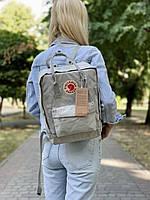 Рюкзак унісекс сірого кольору. Рюкзак стильний сірий колір.