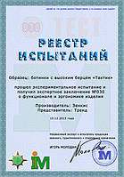 Обзор-тестирование ботинков военных «Тактик» независимым експертом Игорем Молоданом