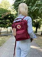 Рюкзак унісекс червоного кольору. Рюкзак стильний червоний колір.