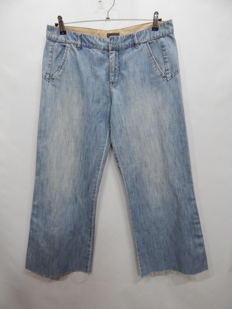 Бриджи женские cotton джинс MEXX р. 48-50 RUS,  194DGG