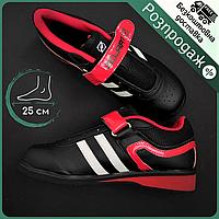 Распродажа! Оригинальные штангетки для тяжелой атлетики и пауэрлифтинга ZELART PU Красные (OB-1263) 40