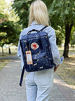 Рюкзак унісекс синього кольору з принтом. Рюкзак стильний синій колір.