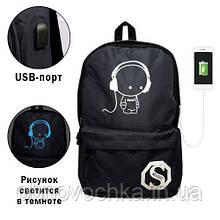 """Светящийся рюкзак """"Мальчик в наушниках"""" черный"""