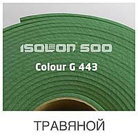 Изолон 500 Травяной 3002 G443 0,75, фото 1