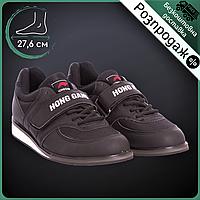 Распродажа! Штангетки-кроссовки для пауэрлифтинга и тяжелой атлетики  ZELART HONG GANG PU Черные (OB-0192)43