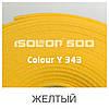 Ізолон 500 Жовтий 3002 Y343 0,75
