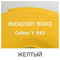 Ізолон 500 Жовтий 3002 Y343 0,75, фото 1