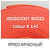 Изолон 500 Ярко-красный 3002 R142 0,75