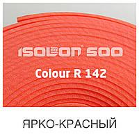 Изолон 500 Ярко-красный 3002 R142 0,75, фото 1