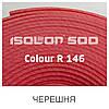 Ізолон 500 Черешня 3002 R146 0,75
