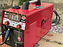 Полуавтомат плазморез аргон инвертор Edon Pro MMC-325, фото 2