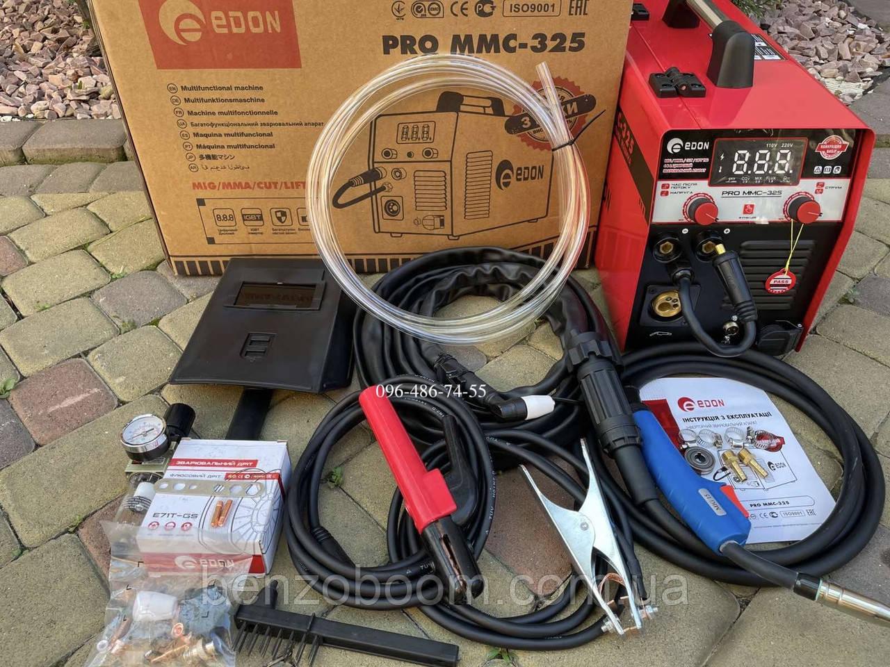 Напівавтомат плазморіз аргон інвертор Edon Pro MMC-325