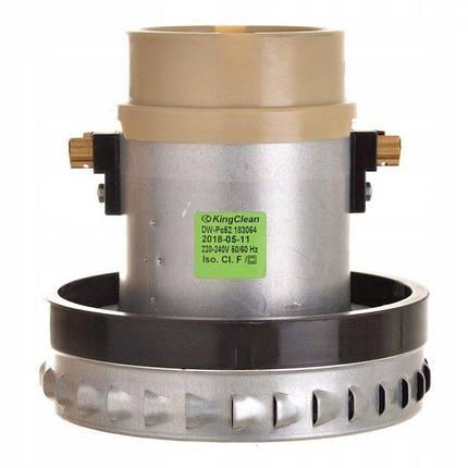 Двигун для пилососа Karcher WD 2 WD 3, фото 2
