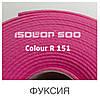 Изолон 500 Фуксия 3002 R151 0,75
