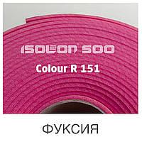 Изолон 500 Фуксия 3002 R151 0,75, фото 1