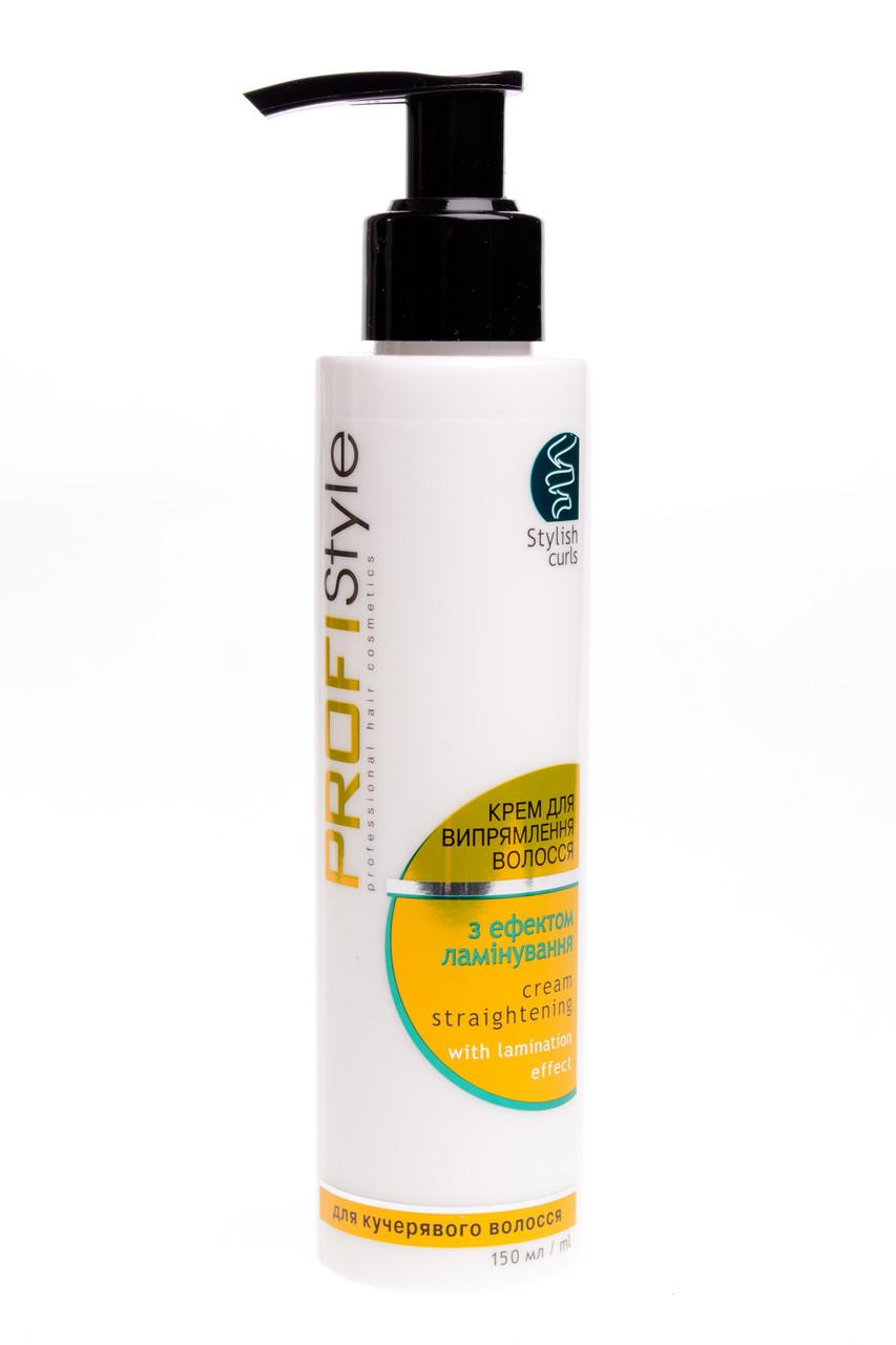 Крем для выпрямления волос с эффектом ламинирования PROFIstyle 150 мл