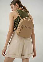 Рюкзак кожаный женский бежевый TW-Groove-S-car-flo