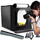 Фотобокс для предметной съемки Световой Фотокуб Складной лайткуб размеры 60x60x60, фото 5