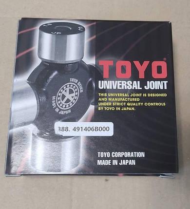 Крестовина карданного вала Hyundai HD120, HD210, Хюндай HD120 (49140-6B000), фото 2