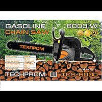 Бензопила Техпром TCS-6000 (2 шины 2 цепи) в металле