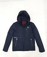 """Куртка мужская, демисезонная на синтепоне р-ры 48-56 (4цв) """"KING"""" купить недорого от прямого поставщика"""
